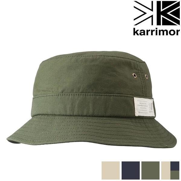 『VENUM旗艦店』Karrimor Grab Hat 圓盤帽/遮陽帽/漁夫帽 5H07UBJ2 SASA195106 100681