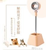 寵物狗狗拉毛吹風機吹水機風筒固定支架立式家用洗澡神器YJT 『獨家』流行館