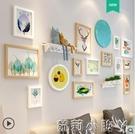 現代簡約客廳照片墻免打孔創意組合相片墻北歐風沙發背景墻掛畫 NMS蘿莉新品