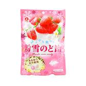 日本 派恩 白雪草莓糖 70g ◆86小舖 ◆