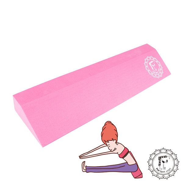 Fun Sport Yoga 小瑪吉瑜珈體位輔助斜板/三角斜板 (yoga wedge)