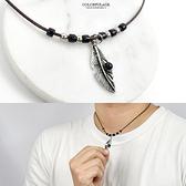 皮革項鍊 韓系銀黑串珠&立體羽毛NBA15