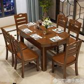 餐桌 實木餐桌椅組合可伸縮折疊現代簡約兩用小戶型吃飯圓桌子QM    橙子精品