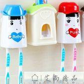 洗漱套裝自動擠牙膏器刷牙杯