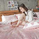 床包被套組 / 雙人【尋找夢奇地粉】含兩件枕套  100%精梳棉  戀家小舖台灣製