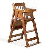 安全椅寶寶餐椅兒童餐桌椅子便攜可折疊多功能餐椅tz9313【KIKIKOKO】