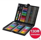 F兒童水彩筆套裝幼兒園畫筆美術用品畫畫工具小學生繪畫無毒彩色筆