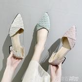 尖頭單鞋女2020春秋季新款粗跟時尚百搭韓版低跟平底鞋子淺口女鞋 茱莉亞