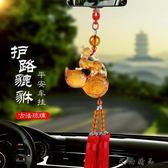 開光琉璃葫蘆貔貅汽車掛件