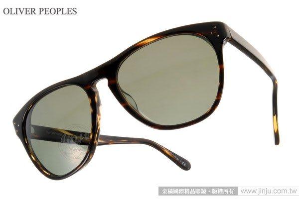 OLIVER PEOPLES 太陽眼鏡 DADDYB 100383 (可可棕綠色) 碧昂絲配戴款偏光款 # 金橘眼鏡