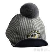 兔毛球男寶寶帽子秋冬季嬰兒童1一3歲潮韓版2毛呢鴨舌帽韓國小孩 鹿角巷