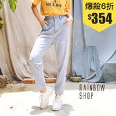 率性刷色後鬆緊牛仔褲-BB-Rainbow【A073299】