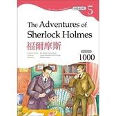 福爾摩斯The Adventures of Sherlock Holmes(Gr