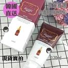 韓國直送 高麗雅娜肉毒膠原洗面乳120ml