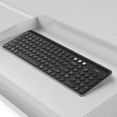 小米/MI 鍵盤 藍芽鍵盤 藍芽無線鍵盤 雙模式 藍芽4.0 支持Windows、Mac、Android、iOS系統 鍵盤