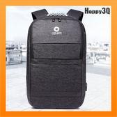 多功能電腦後背包筆電後背包筆電包雙肩包防潑水包大容量書包-深灰/藍/灰【AAA5135】預購