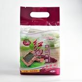【台酒TTL】紅麴海苔米香(全素)單包