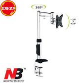 (NB) NORTH BAYOU  NBPK-300-A  桌上型螢幕架  (NBPK300A) 承重9.1kg