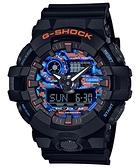 CASIO 卡西歐 GA-700CT-1A G-SHOCK系列 潮流手錶