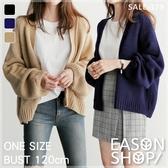 EASON SHOP(GU8725)韓版簡約純色大V領泡泡袖長袖針織開衫外套罩衫女上衣服寬鬆OVERSIZE長版黑色