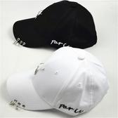 棒球帽 鐵塔 鐵環 字母 潮 壓舌帽 遮陽帽 棒球帽【NC039】 ENTER  05/09