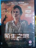影音專賣店-G01-003-正版DVD*電影【陌生之地】-妮可基嫚*約瑟夫范恩斯