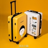 行李箱ins潮網紅女20寸小清新可愛旅行拉桿密碼皮箱24男學生韓版 現貨快出