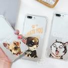 【R】可愛動物 圖案 四角空壓防摔 透明 手機殼 蘋果 iPhone 7/8 plus 全包邊軟殼