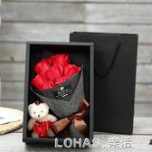 女老師幼兒園實用禮品手工diy生日禮物香皂花玫瑰花束 樂活生活館