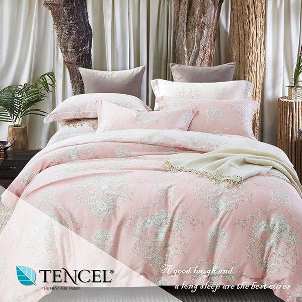 天絲床包兩用被四件式 雙人5x6.2尺 合悅(粉) 100%頂級天絲 萊賽爾 附正天絲吊牌 BEST寢飾