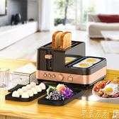 Finetek/輝勝達 HX-5091多士爐全自動家用多功能早餐吐司烤面包機 【時尚新品】LX220V