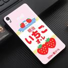 [Desire 828 軟殼] HTC d828 D828u d828g 手機殼 保護套 草莓牛奶