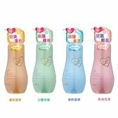 日本Mandom LUCIDO-L 樂絲朵雙效乳200ml 四款任選 (立體持捲/蓬鬆塑型/輕捲亮澤/柔軟直順)【UR8D】