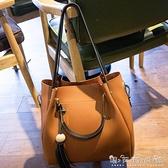 女包大容量水桶包包女新款百搭單肩斜挎手提包時尚休閒子母包 聖誕節全館免運
