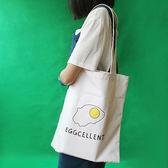 手提包 帆布袋 手提袋 環保購物袋【DEG001456】 icoca  08/18