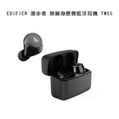 Buy917 【EDIFIER】漫步者 無線身歷聲藍牙耳機 TWS5