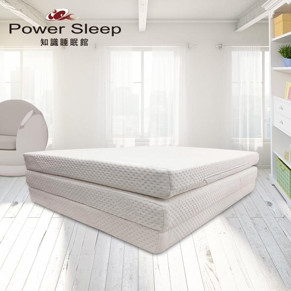 PowerSleep 親膚透氣厚墊 3*6.2尺 90*188cm 單人床墊 Power Sleep知識睡眠館