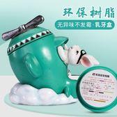 乳牙紀念盒 創意乳牙盒日本時尚牙齒保存盒子男孩女孩乳牙換牙紀念盒兒童 1色