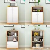 廚房餐邊櫃現代簡約茶水櫃經濟型組裝碗櫃簡易櫥櫃多功能家用置物 【全館免運】YYJ