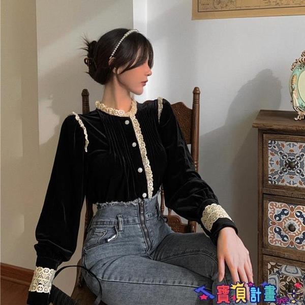 法式上衣 襯衫女法式復古設計感小眾黑色蕾絲拼接絲絨長袖襯衣上衣秋冬新款 寶貝計畫