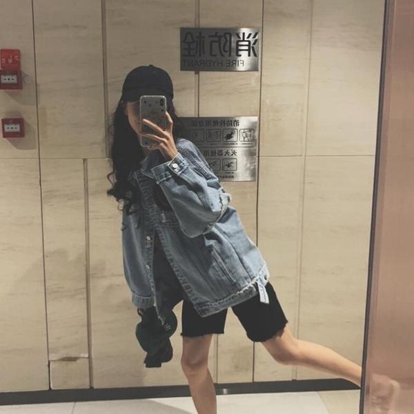 女生開學季衣服秋季2019新款韓版洋氣網紅春秋破洞上衣牛仔外套女 米娜小铺