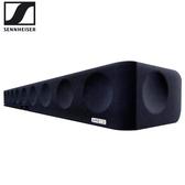 【公司貨】[SENNHEISER]頂級單件式家庭劇院 AMBEO Soundbar