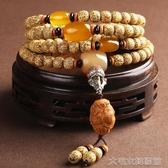 佛珠手串海南高密正月星月菩提子108顆黃金籽手串男女文玩佛珠手鍊項鍊 大宅女韓國館