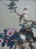 【書寶二手書T5/收藏_YBR】嘉德四季_2014/12/20_中國當代及近現代書畫