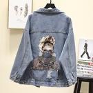 牛仔外套 春秋新款個性釘珠印花短款外套女BF寬鬆牛仔夾克上衣-Ballet朵朵