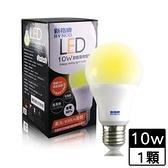 新格牌 廣角型LED省電燈泡-黃光(10W)【愛買】