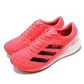 adidas 慢跑鞋 Adizero Boston 9 W 紅 白 女鞋 波士頓 馬拉松 運動鞋 【ACS】 EG4675