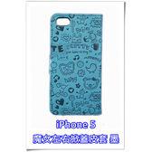 [ 機殼喵喵 ] Apple iPhone 5S 5G 5 5S i5 手機殼 妖精 小魔女皮套 墨色