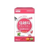 日本味王 蔓越莓口含錠升級版(60粒)【小三美日】※禁空運
