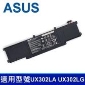 ASUS C31N1306 3芯 原廠電池 UX302 UX302L UX302LA UX302LG 3ICP7/55/90